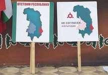 Назрань: демонстранты требуют возврата Ингушетии восточной части Пригородного района