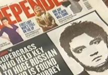 В Британии расследуют причастность ГРУ к смертям Перепиличного и Янга