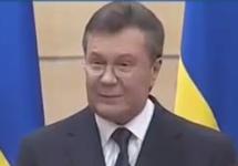 Заочный суд над Януковичем: приговор огласят, не заслушивая последнее слово