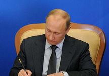 Путин подписал законы о частичной декриминализации статьи 282 УК