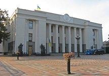 Рада приняла закон, прекращающий договор о дружбе с Россией
