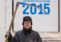 ЦПЭ опросил Бывшева о деятельности youtube-канала «Народная газета»