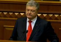 Порошенко внес в Раду закон о расторжении договора о дружбе с Россией