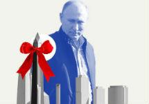 BuzzFeed: Компания Трампа планировала подарить Путину пентхаус за 50 миллионов долларов