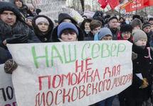 Тысячи жителей Архангельской области вышли на митинги против свалок