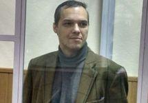 Сопредседатель «Другой России» Аверин осужден к трем годам общего режима