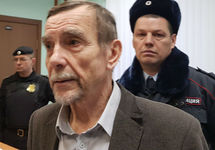 Срок ареста Льва Пономарева снижен до 16 суток