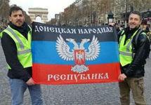 СБУ обвинила российские спецслужбы в организации беспорядков во Франции