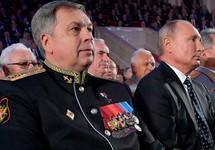 ТАСС: Новым начальником ГРУ назначен вице-адмирал Костюков