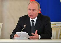 Путин о деле