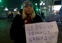 Полюдова объявила голодовку из-за ареста на 10 суток
