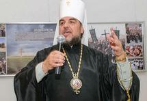 Московский патриархат низложил двух митрополитов за участие в Объединительном соборе