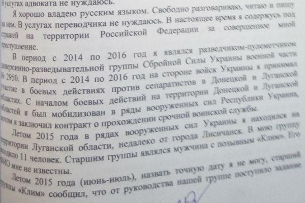 Тайна разведчика Иванова