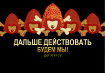 Хакеры опубликовали документы института ФСБ о мониторинге соцсетей