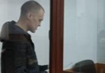 Фигурант дела тюменской «банды ФСБ» Коротков осужден к 24 годам строгого режима
