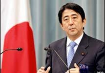 Премьер Японии Абэ пообещал не выселять россиян с Курил