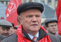Дерипаска подал иск к Зюганову о защите чести и достоинства
