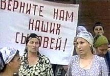 ЕСПЧ присудил более 1,6 миллиона евро семьям пропавших в Чечне и Ингушетии