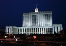Левада-центр: Более половины россиян поддерживают отставку правительства