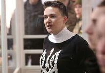 Дело Савченко и Рубана ушло в суд