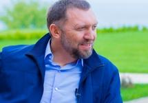 Дерипаска отказался ехать в Давос
