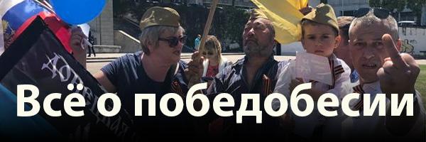 В России начинает работу телеканал «Победа»
