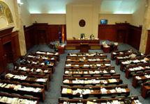Парламент Македонии окончательно одобрил переименование страны