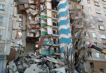 Взрыв дома в Магнитогорске: разбор завалов приостановлен