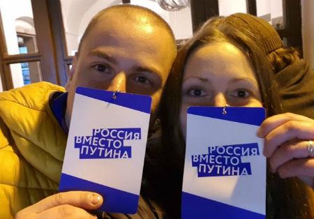 Псковская область: политактивисты Милушкины задержаны по делу о наркоторговле