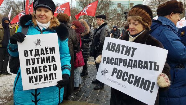 В Москве и Хабаровске прошли митинги против передачи Курил Японии