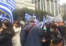 Протесты в Афинах против договора с Македонией: пострадали 10 полицейских