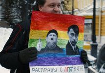 Российская ЛГБТ-сеть: Геев в Чечне насилуют электрошокерами