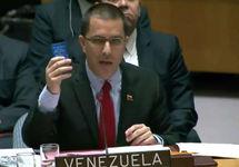 Режим Мадуро отверг ультиматум стран ЕС о досрочных выборах