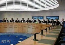 ЕСПЧ обязал Россию выплатить 10 миллионов евро депортированным в 2006 году гражданам Грузии