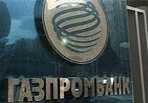 Reuters: PDVSA перевела счета совместных предприятий в