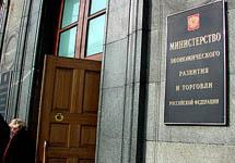 Минэкономразвития оценило ущерб от санкций в 6,3 миллиарда долларов