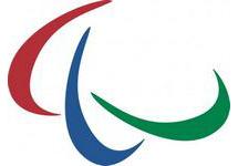 Паралимпийский комитет России условно восстановлен в правах
