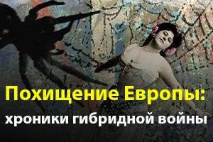 «Новичок»: Болгария заново расследует отравление Гебрева