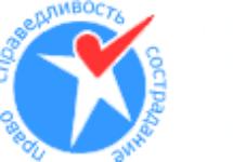 Минюст повторно внес движение «За права человека» в реестр «иностранных агентов»