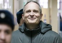 Орел: иеговист Кристенсен осужден к шести годам общего режима