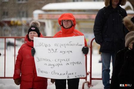 В российских регионах проходят акции протеста против