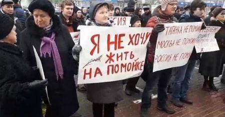 В российских регионах проходят акции протеста против «мусорной реформы»