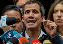 Гуайдо издал президентский указ о поставках гуманитарной помощи в Венесуэлу