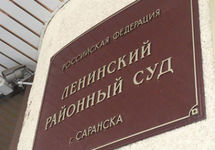 Мордовия: в СИЗО отправлены трое свидетелей Иеговы