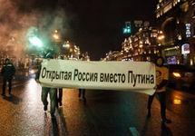 В Петербурге участники акции за освобождение Шевченко перекрыли Невский проспект