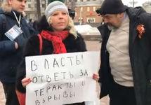 В Москве задержаны 10 участников акции «Они достали»