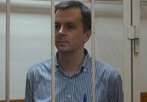 Рула, фигурант дела о взрыве гранаты в центре Москвы, оправдан присяжными