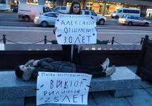 Калининград: составлен первый в России протокол о