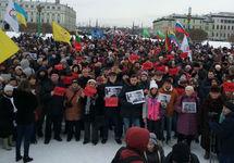 В Петербурге не согласовали марш памяти Немцова