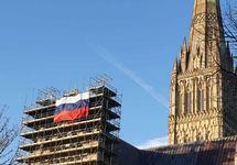На соборе в Солсбери вывесили российский флаг